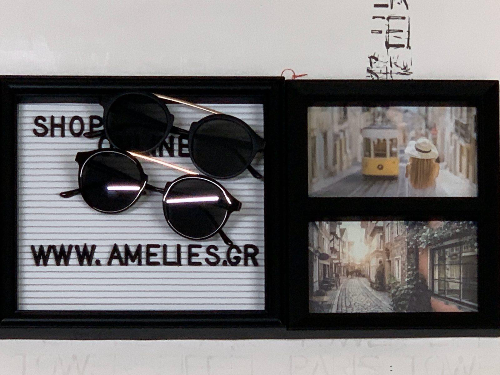 Lessie Glasses Μαύρο Γυαλιστερό